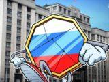 Минфин России считает, что цифровая валюта ЕАЭС неизбежна из-за санкций США