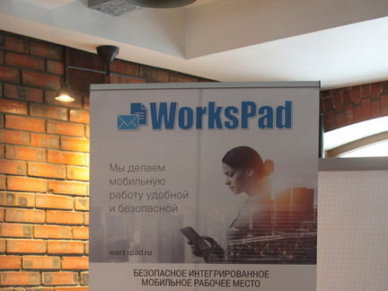 «МобилитиЛаб» расширила возможности мобильного рабочего места WorksPad