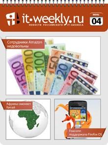 Обзор IT-Weekly (27.05 – 02.06)