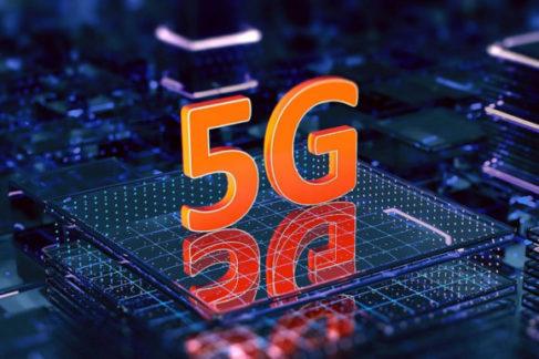 Рабочий прототип базовой станции 5G продемонстрировали на форуме «Сильные идеи для нового времени»