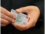 Выдача электронных паспортов не за горами