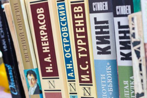 Individuum издала книгу, переведенную Яндекс.Переводчиком