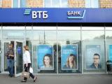 ВТБ купил «Первый ОФД»