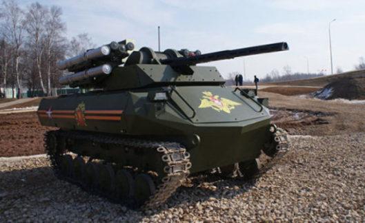 Interia (Польша): российская армия создает подразделение роботанков