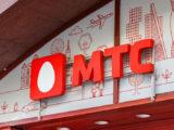 МТС приобрела контроль в блокчейн-платформе Factorin | Бизнес на Рынке ИТ