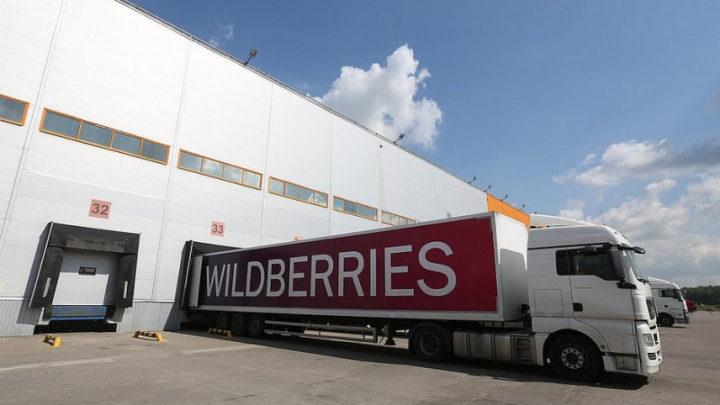 Wildberries инвестирует в строительство двух крупных региональных складов | Бизнес на Рынке ИТ